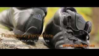 Мужские демисезонные кожаные кроссовки Adidas Gakido Mid. Видеообзор кроссовок Sniker.ua(Adidas gakido - это простой, но, тем не менее, стильный дизайн! Благодаря этому модель Adidas gakido будет хорошо смотрет..., 2013-10-07T08:25:31.000Z)