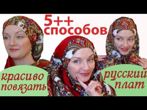 Народные промыслы России: Хохлома - YouTube