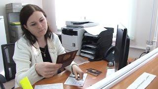 Паспорт можно получить в МФЦ