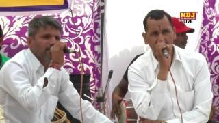 Baba Ji Tera Dham Dekh ke || Haryanvi Baba Mohan Ram Bhajan || Full HD Video || NDJ Music
