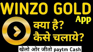 HOW TO USE WINZO GOLD APP Play games and earn unlimited paytm cash- WinZO Gold
