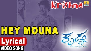 Hey Mouna Lyrical Song | Krishna Kannada Movie | Ganesh,Sharmiela | Jhankar Music