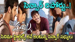 Mr Majnu Censor Report | Akhil Akkineni | Nidhhi Agerwal | Telugu 2019 Movie Mr Majnu Censor Review