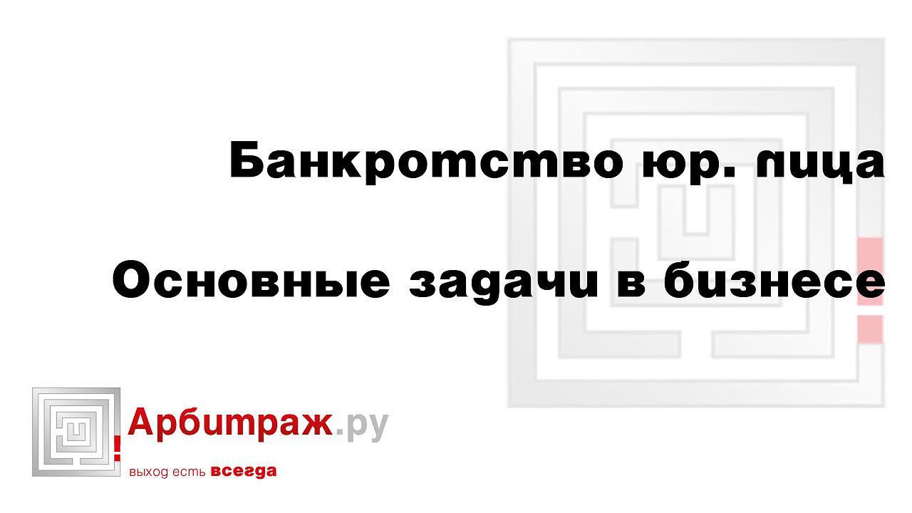 образец заявления руководителю банкрота о предоставлении документов