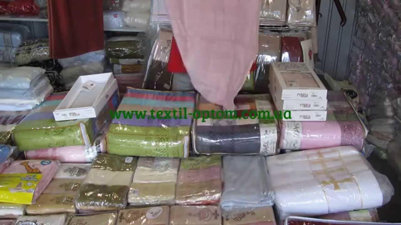 Махровые полотенца оптом со склада в Одессе. Доставка на оптовый .