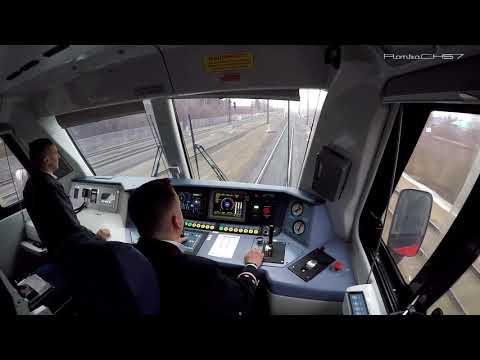 Плавный заход на посадку в Дзержинск со 140 км/ч