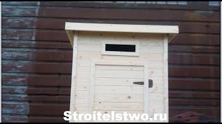 видео Туалет деревянный для дачи от производителя