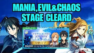 "Tales of the Rays ""Sword art Online Memory Defrag collaboration Event MANIA,EVIL&CHAOS STAGE CLEARD"""