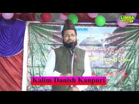 Kaleem Danish Kanpuri Part 2  22, 2016 Mukam Dargah Shareef, Ambedkar Nagar HD India