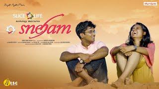 Sneham | Slice Of Life | New Tamil Anthology Web Series | Anusuya Vasudevan
