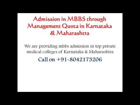 Admission in MBBS through Management Quota in Karnataka