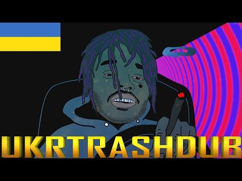 Lil Uzi Vert - XO Tour Llif3...