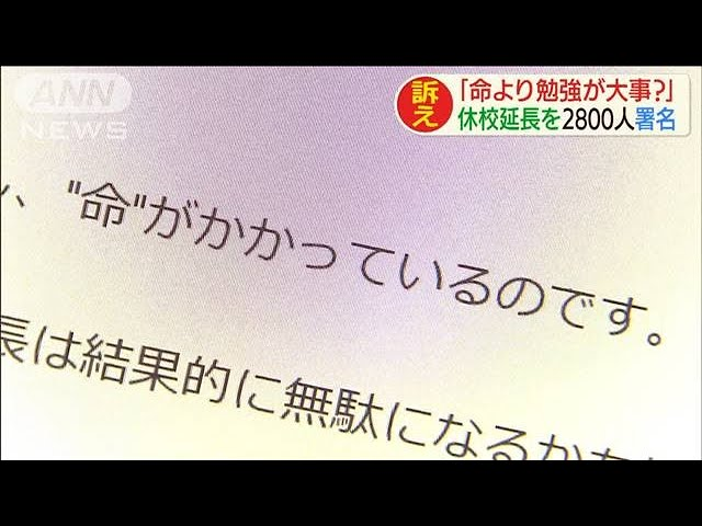 県 高校 休校 県立 静岡 新型コロナウイルス感染症拡大防止に係る臨時休校措置について(再掲)