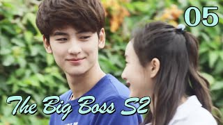 ENG SUB The Big Boss S2 05 (Huang Junjie, Eleanor Lee Kaixin)  The best high school love comedy