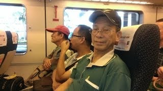 紹興市 Shaoxing City