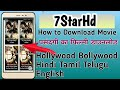 7StarHD 2020 - Download 300MB HD Dual Audio Hollywood Bollywood Hindi Dubbed Movies 1080p in 2020
