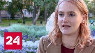 Розовые волосы: ученицу пермской школы отстранили от занятий за внешний вид - Россия 24
