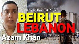 Lawyer Dan Aktivis Muslim Asal Pakistan Azam Khan Curigai Ada Sabota5e Soal L3dakan Beirut Lebanon