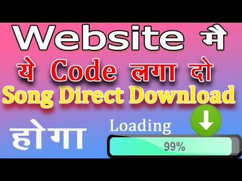 Php Website Mp3 Song Direct Download Code How To Make Direct Download Song Website