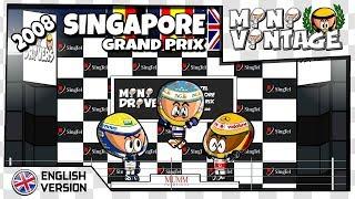 [EN] MiniVintage - F1 - 2x01 - 2008 Singapore GP