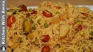 Achari Vegetable Rice Recipe - Spicy Vegetable Pulao Recipe - Kitchen With Amna