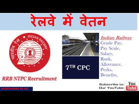Railway Group B   Group C Post Name and Salary Detail  f850c4be58c0