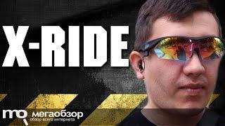 X-RIDE обзор очков с гарнитурой