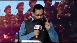 Aaj Tak Suraksha Sabha | Snippets