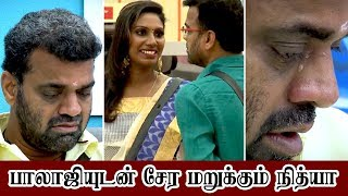 Bigg Boss 2 Tamil Day 73 Promo | Bigg Boss 28th August | Nithiya refused to live with Balaji