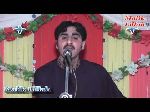 Koi Aaway Ha Gal   Amir Baloch   New Punjabi Saraiki Culture Song (Full HD)