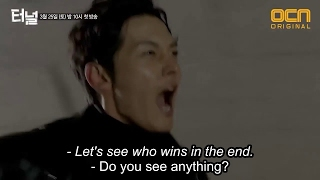 TUNNEL 터널 – Trailer #2 | Starring Choi Jun Hyuk!