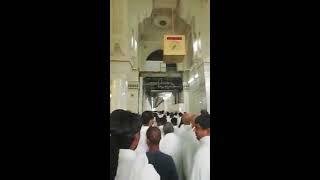 Entry Masjid Al Haram, Makkah, Saudi Arabia