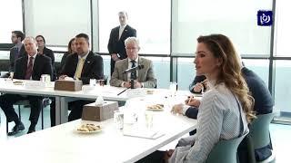 الملكة رانيا نطمح أن تصبح أكاديمية تدريب المعلمين مركزاً إقليمياً