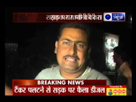 Collision between Diesel tanker and divider in Hamirpur