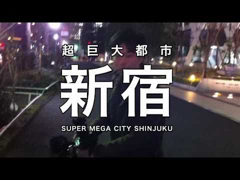Can we find stars in light pollution city? 大都会 新宿で星空を撮影できるか挑戦