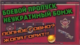 Apex Legends - Обзор Боевого пропуска | Battle Pass