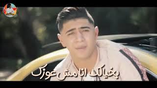 نور التوت فديو كليب مهرجان دهيه