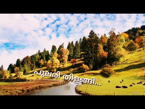 Oru venal puzhayil // pranaya kalam malayalam movie song whatsapp status video