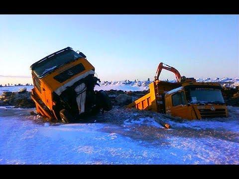 Неудачи на грузовиках