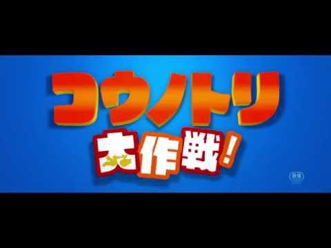 AI「選ばれたのは運命」映画『コウノトリ大作戦!』日本語吹替版主題歌に決定