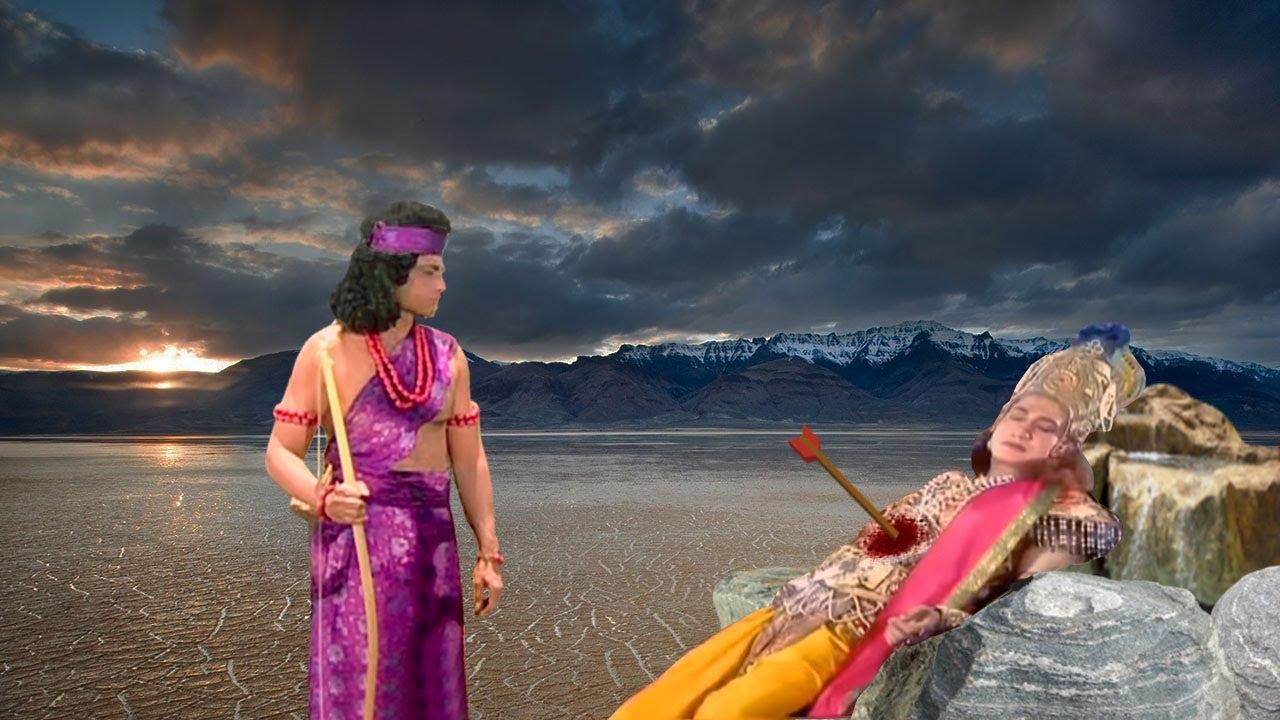 देखिये कैसे हुई श्रीकृष्ण की मृत्यु | अंतिम एपिसोड | जीरू नामक शिकारी ने किया वध | Krishna Death