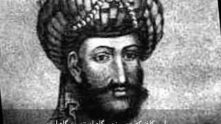 Akbar Nekzad - In Kaakh ke mebini اکبر نیکزاد - این کاخ که می بینی گاه از تو و گاه از من