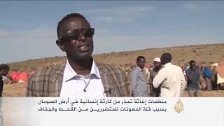 تحذير من كارثة إنسانية في أرض الصومال