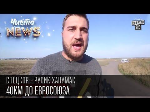 Погода в Черновцах, прогноз погоды в Черновцах на , на