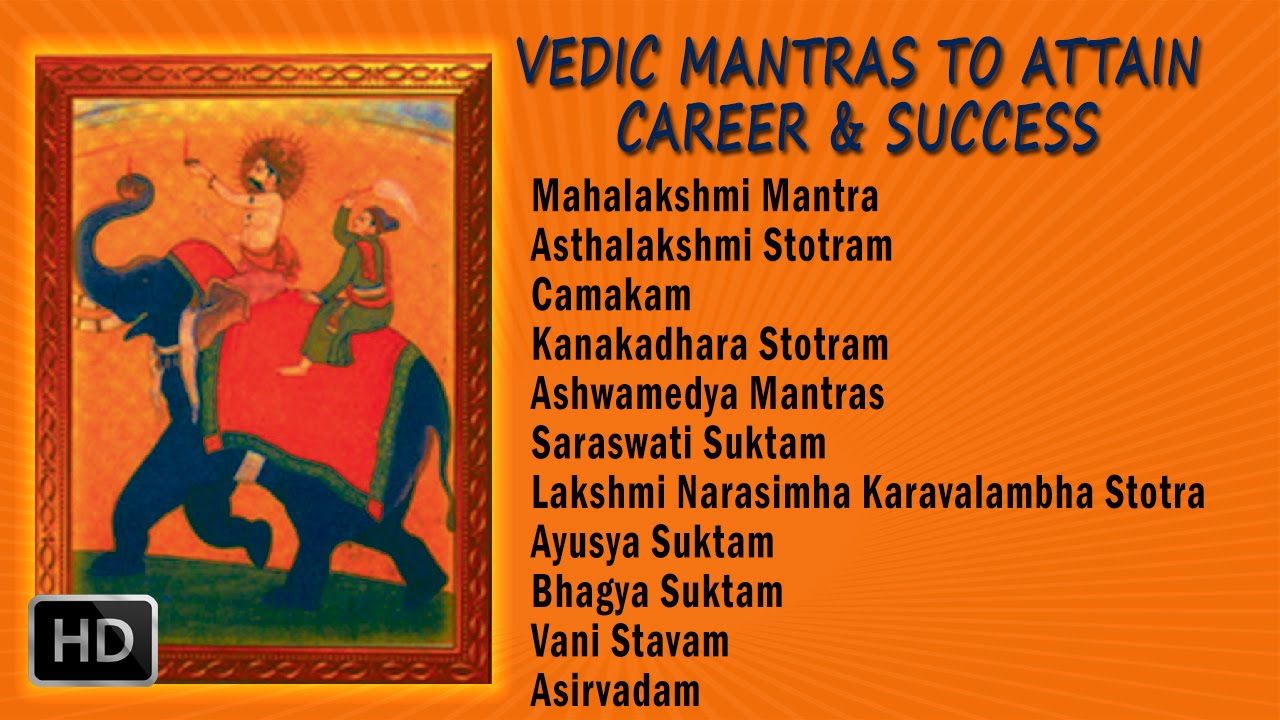 Vedic Mantras to Attain Career & Success - Dr  R  Thiagarajan