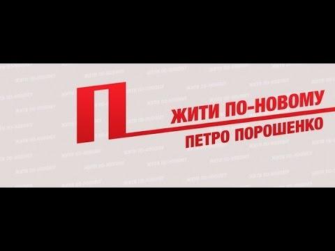 20 неизвестных в камуфляжной форме, нанеся телесные повреждения охраннику, ворвались в помещение Одесской таможни и разгромили один из кабинетов, - полиция - Цензор.НЕТ 3119