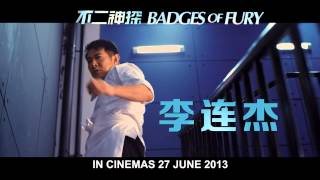 BADGES OF FURY ACTION CLIPS 1