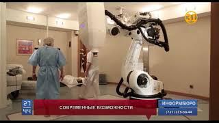 Алматы посетили светила турецкой медицины