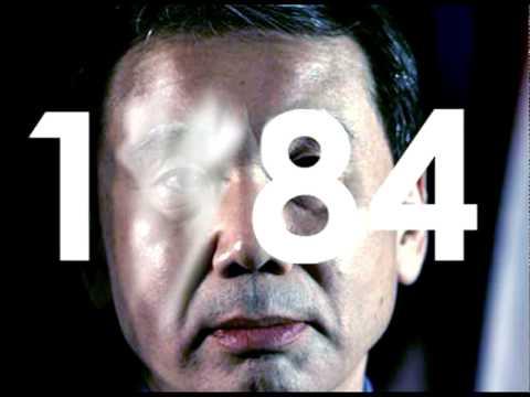 Murakami Haruki: IQ84