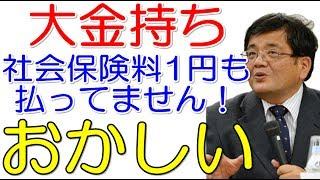 【森永卓郎】憲法改正 9条※高等教育無償化~安倍総理ビデオメッセージは...